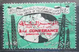 Poštovní známka Sýrie 1959 Konference v Damašku pøetisk Mi# V 43