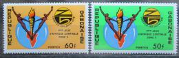 Poštovní známky Gabon 1976 Støedoafrické sportovní hry Mi# 592-93