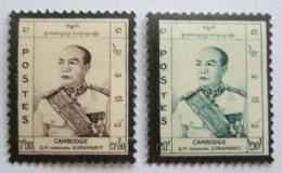 Poštovní známky Kambodža 1960 Král Norodom Suramarit Mi# 101-02 Kat 11€