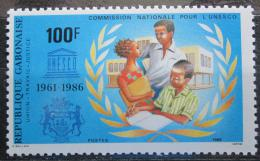 Poštovní známka Gabon 1986 Národní komise UNESCO, 25. výroèí Mi# 950