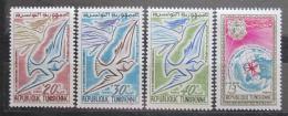 Poštovní známky Tunisko 1961 Nezávislost, 5. výroèí Mi# 572-75