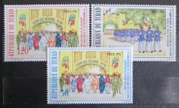 Poštovní známky Èad 1976 Revoluce roku 1975, 1. výroèí Mi# 756-58