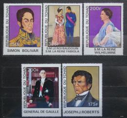Poštovní známky Èad 1977 Osobnosti Mi# 784-88 Kat 14€