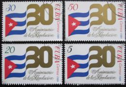 Poštovní známky Kuba 1989 Výroèí revoluce Mi# 3253-56