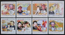 Poštovní známky Guinea 2009 Umìní, Auguste Renoir Mi# N/N