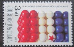 Poštovní známka Jugoslávie 1981 Kongres soukromníkù Mi# 1891