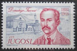 Poštovní známka Jugoslávie 1981 Dimitrije Tucoviè Mi# 1885