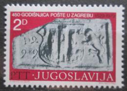 Poštovní známka Jugoslávie 1979 Pošta v Záhøebu, 450. výroèí Mi# 1799