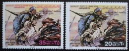 Poštovní známky Libye 1980 Muèedník Umar Muchtar Mi# 846-47