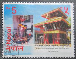 Poštovní známka Nepál 2016 Chandanbharateshwor Mahadev Mi# N/N
