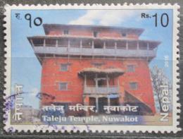 Poštovní známka Nepál 2015 Taleju Temple, Nuwakot Mi# 1173