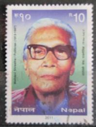 Poštovní známka Nepál 2011 Motidevi Shrestha, politièka Mi# 1023