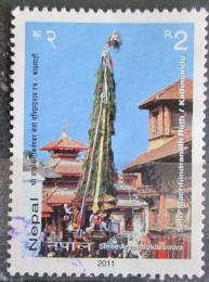 Poštovní známka Nepál 2011 Seto Machhindranath Rath, Kathmandu Mi# 1033