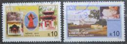 Poštovní známky Nepál 2004 Turistické zajímavosti Mi# 800-01