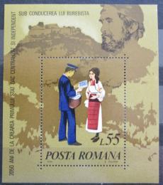 Poštovní známka Rumunsko 1980 Poštovní doruèovatel Mi# Block 173