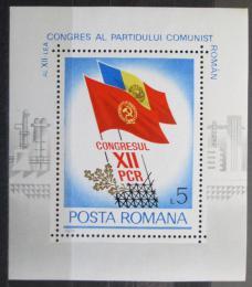 Poštovní známka Rumunsko 1979 Sjezd komunistické strany Mi# Block 163