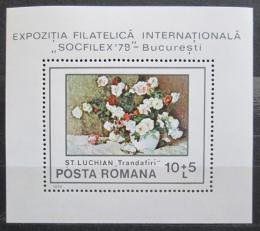 Poštovní známka Rumunsko 1979 Umìní, kvìtiny Mi# Block 159