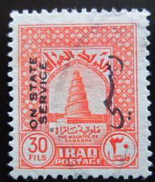 Poštovní známka Irák 1941 Minaret mešity Samarra, úøední Mi# 126 A