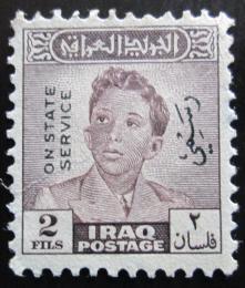 Poštovní známka Irák 1948 Král Faisal II. , úøední Mi# 145