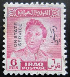 Poštovní známka Irák 1948 Král Faisal II. , úøední Mi# 151