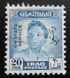 Poštovní známka Irák 1948 Král Faisal II. , úøední Mi# 158