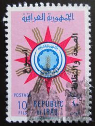 Poštovní známka Irák 1959 Státní znak pøetisk Mi# 286
