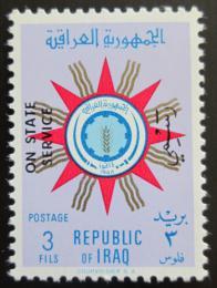 Poštovní známka Irák 1962 Státní znak úøední Mi# 247