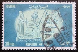 Poštovní známka Irák 1964 Deklarace lidských práv, 15. výroèí Mi# 382