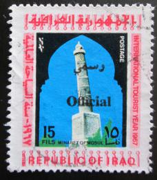 Poštovní známka Irák 1975 Minaret v Mosulu, úøední Mi# 346 Kat 6€