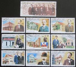 Poštovní známky Kuba 2007 José Martí Mi# 4914-23