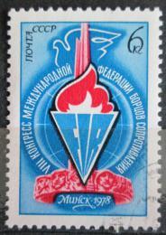 Poštovní známka SSSR 1978 Kongres FIR Mi# 4694