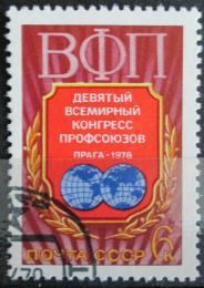 Poštovní známka SSSR 1978 Kongres odboráøù Mi# 4714