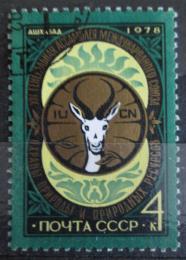 Poštovní známka SSSR 1978 Unie pro ochranu životního prostøedí Mi# 4773