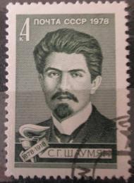 Poštovní známka SSSR 1978 Stepan Schaumjan, politik Mi# 4779