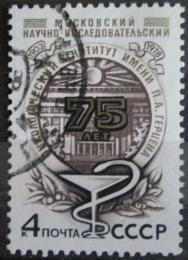 Poštovní známka SSSR 1978 Institut onkologie, 75. výroèí Mi# 4796