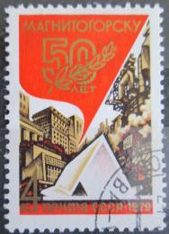 Poštovní známka SSSR 1979 Magnitogorsk, 50. výroèí Mi# 4847
