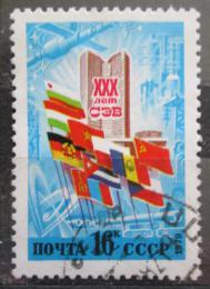 Poštovní známka SSSR 1979 Rada RGW, 30. výroèí Mi# 4861