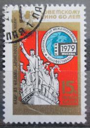 Poštovní známka SSSR 1979 Sovìtské kino, 60. výroèí Mi# 4862