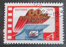 Poštovní známka SSSR 1979 Výstava Sovìtské kino, 60. výroèí Mi# 4865