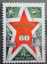 Poštovní známka SSSR 1979 Armádní sdìlovací prostøedky, 60. výroèí Mi# 4891