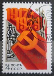 Poštovní známka SSSR 1979 VØSR, 62. výroèí Mi# 4892