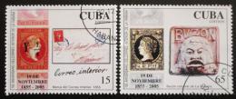 Poštovní známky Kuba 2005 Mìstská pošta Havana Mi# 4753-54