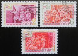 Poštovní známky SSSR 1969 Bìlorusko, 50. výroèí Mi# 3594-96