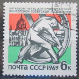 Poštovní známka SSSR 1969 Vznik Maïarska, 50. výroèí Mi# 3603