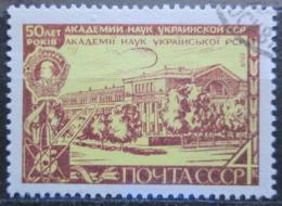 Poštovní známka SSSR 1969 Ukrajinská Akademie vìd, 50. výroèí Mi# 3628