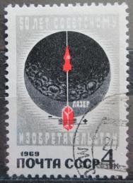 Poštovní známka SSSR 1969 Sovìtské vynálezy, 50. výroèí Mi# 3637