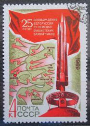 Poštovní známka SSSR 1969 Osvobození Bìloruska, 25. výroèí Mi# 3640