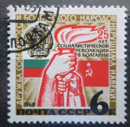 Poštovní známka SSSR 1969 Bulharská revoluce, 25. výroèí Mi# 3641