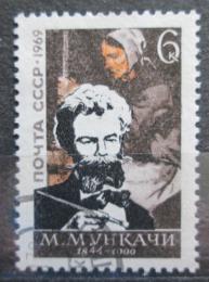 Poštovní známka SSSR 1969 Mihaly Munkáèi, malíø Mi# 3648