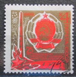 Poštovní známka SSSR 1969 Osvobození Ukrajiny, 25. výroèí Mi# 3678